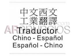 traductor chino español en china shanghai