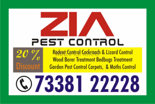 Sanitization services | 1177 | pest control for residence |