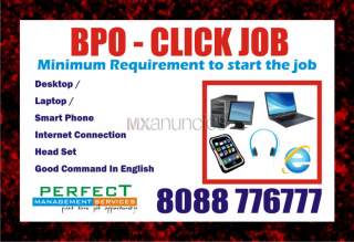 Daily rs. 700/- per day smart phone job | work at home | survey jobs
