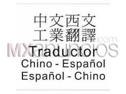 traductor chino español en china shanghái