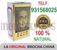 brocha china natural retardante sexual telf 5400224 - 979150888